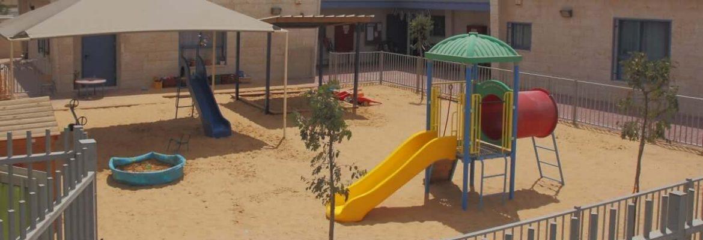 בניית מעונות יום לפי דרישות משרד הכלכלה